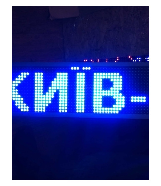 LED_displai_kpi_kyiv